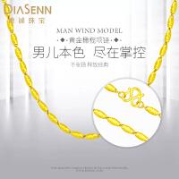 德诚珠宝 正品男士款项链橄榄珠黄金项链粗金链子首饰
