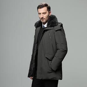 举翼王子中长款羽绒服秋冬可脱卸獭兔毛领羽绒外套男士中老年加厚保暖白鸭绒大衣