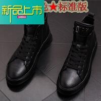 新品上市秋冬男士马丁鞋青年皮靴子韩版潮流短靴中帮百搭皮鞋内增高牛仔靴