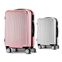 茉蒂菲莉 拉杆箱 学生商务防水万向轮旅行箱耐磨登机托运行李箱24寸