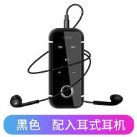 无线迷你领夹式苹果7iphone6s音乐运动无线挂耳式低音手机苹果华为通用超长待机潮 配耳塞式耳机线 标配