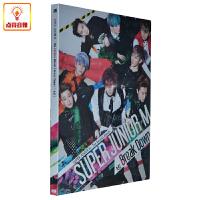 正版音乐 super junior-m break down 第2张国语专辑《失控》CD