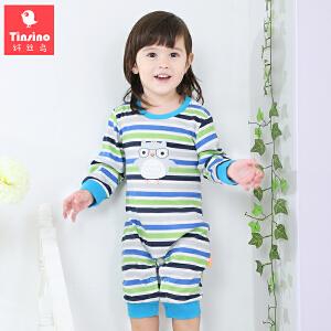 【1件3折价:23.7】纤丝鸟(TINSINO)儿童长袖爬服宝宝哈衣连体衣婴儿衣服