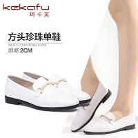 珂卡芙单鞋女春季低跟珍珠方头鞋子女舒适深口女鞋女夏