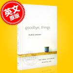 现货 简单地生活 新日本简约主义 断舍离 精装 英文原版 Goodbye, Things: The New Japan