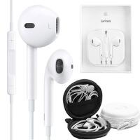 【赠耳机盒】Apple苹果6s EarPods 原装线控耳机耳麦 入耳式耳机立体声重低音/音量调节/带麦克接听电话