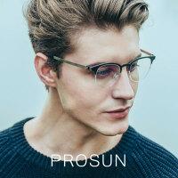 保圣 近视镜圆框配眼镜框男半框潮人光学眼镜架男士镜框PJ6007