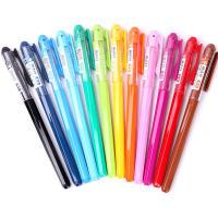 晨光 AGP62403 中性笔 彩色水笔 日韩文具用品日韩风 0.38mm