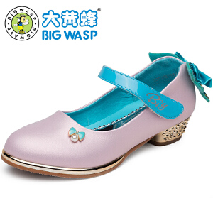 【每满200减100】大黄蜂童鞋 女童春款鞋子2017单鞋韩版女孩皮鞋小童中大童公主鞋