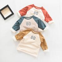 男童儿童装纯棉女宝宝保暖上衣