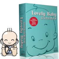 宝宝的异想世界全集正版17CD系列胎教音乐胎教爱和乐