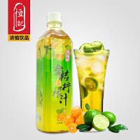恒记 金桔柠檬汁1KG 青金桔柠檬茶 天然浓缩果汁饮品 冲调饮料