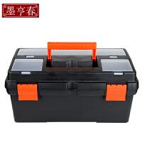墨亨春手提便携式美术书画毛笔工具收纳盒多功能大号牢固塑料箱
