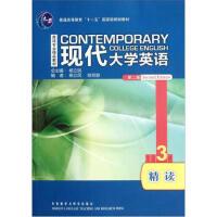 【正版二手书9成新左右】现代大学英语(第2版(精读3(附 外语教学与研究出版社
