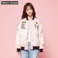 美特斯邦威棒球服女士2017春秋装短款显瘦轻薄棉服外套学生韩版