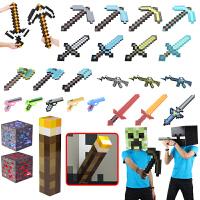 我的世界泡沫玩具剑附魔钻石剑游戏同款武器装备儿童生日礼物热卖
