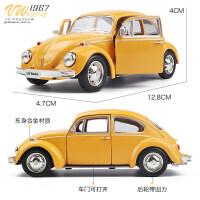怀旧老式大众复古甲壳虫收藏汽车模型摆件仿真合金玩具车儿童男孩