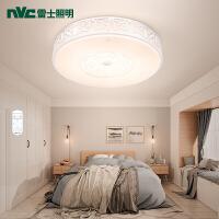 雷士照明 LED圆形卧室吸顶灯温馨创意个性房间灯具灯饰简约现代聚