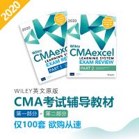 现货 注册管理会计师认证考试辅导教材套装2020年新版 英文原版 Wiley CMAexcel Learning Sy