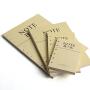 国俊众搏 9孔B5笔记本文具内芯 a5 a6六孔商务活页本纸 替换活页内芯80克米黄色纸芯