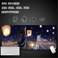 办公桌垫来图定制加厚垫 鼠标垫唯美古风超大电脑键盘垫中国风diy(4) 剑网三 14