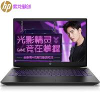 惠普(hp)光影精灵4代 Pro【紫光版】15-cx0213TX 15.6英寸游戏本(i5-8300H 8G 1TB+