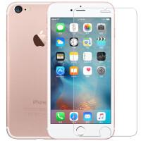 【苏宁易购】ESCASE苹果8/iPhone8/8Plus/手机膜/手机贴膜/手机钢化膜/手机保护膜