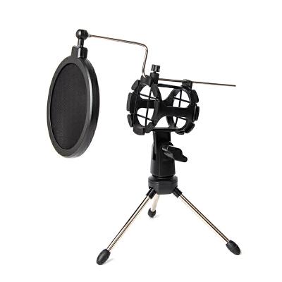 麦克风桌面支架防喷网主播直播创意通用话筒咪罩专业无线有线麦架 麦克风桌面三脚支架+防喷网