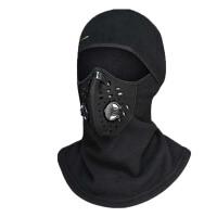男女冬季保暖防风头套骑行面罩户外抓绒围脖防寒雾霾口罩