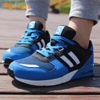 安踏童鞋男童运动鞋春秋板鞋大儿童气垫休闲鞋子学生跑步鞋弹簧鞋