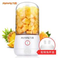 九阳(Joyoung)榨汁机家用水果小型便携式迷你电动多功能料理炸果汁机榨汁杯