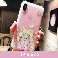 苹果8手机壳新款美少女战士八磨砂七全软x硅胶6sp外壳iPhone7plus iphonex 粉眯眼水冰月