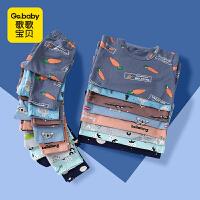 【书香节-79元3件】歌歌宝贝儿童内衣套装睡衣睡裤长袖套装莱卡棉家居服儿童内衣套装