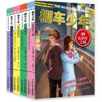 棚车少年 第9季(共8册)中英双语有声书 一位女老师用500个英文单词写成的探险故事