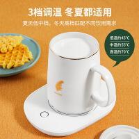 暖暖杯55℃度水杯热牛奶神器加热器奶杯子自动恒温杯保暖杯垫
