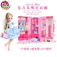 乐吉儿芭比洋娃娃套装大礼盒明星衣橱甜心派对女孩公主生日礼物