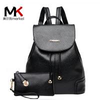 莫尔克(MERKEL)2017春夏新款女士双肩包钱包两件套日韩背包潮流休闲学院风女包旅行包