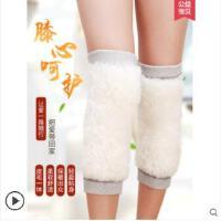 时尚护膝加厚加长护漆护膝保暖老寒腿中老年男女士羊绒皮毛一体羊毛