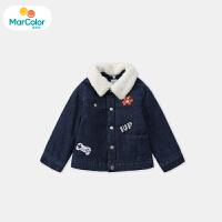 【1件2折】马卡乐男宝宝外套男童时尚夹棉毛绒衣领保暖219年冬新款