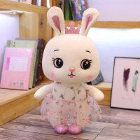 粉色小兔子毛绒玩具抱枕玩偶小白兔布娃娃公仔可爱小号女孩公主兔