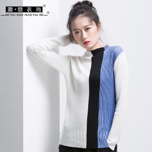 春秋装新品半高领毛衣女不对称条纹针织衫侧开叉修身半身裙套装