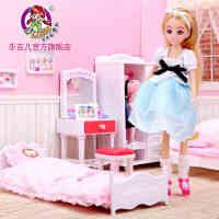 乐吉儿芭比娃娃套装大礼盒梦幻房间衣服换装 女孩公主玩具洋娃娃