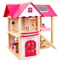 粉色公主娃娃房别墅 木质房子小屋过家家DIY益智组装木制玩具