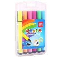 得力(deli)水彩笔48色儿童可水洗彩笔36色画笔幼儿园彩色笔套装