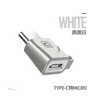 otg转接头type-c安卓c华为p10小米8手机6连接u盘micro母口快充数据线充电usb3.0 其他