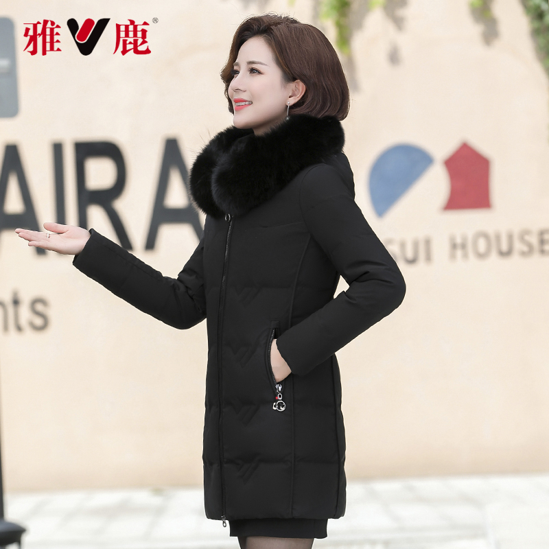 雅鹿羽绒服女中长款2020韩版狐狸毛冬季修身加厚时尚过膝外套 款式轻薄 舒适不贴身