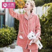 芬腾 珊瑚绒睡衣女士冬季新品可爱卡通印花猫咪口袋翻领开衫长袖家居服套装女 桔色