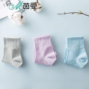 包邮 INMAN/茵曼袜子三双装 夏天袜子女 可爱 舒适中筒袜 9872202307-3