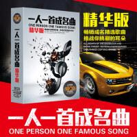 正版汽车载CD光盘碟片流行经典老歌曲碟周杰伦CD黑胶唱片无损音乐