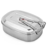 【当当自营】美厨(maxcook)饭盒餐盒便当盒 加厚不锈钢中号 MCFT-01 (带提手 方便携带)